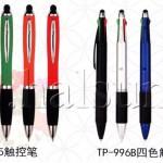 Stylus 4 color multi color Pens, Custom Logo